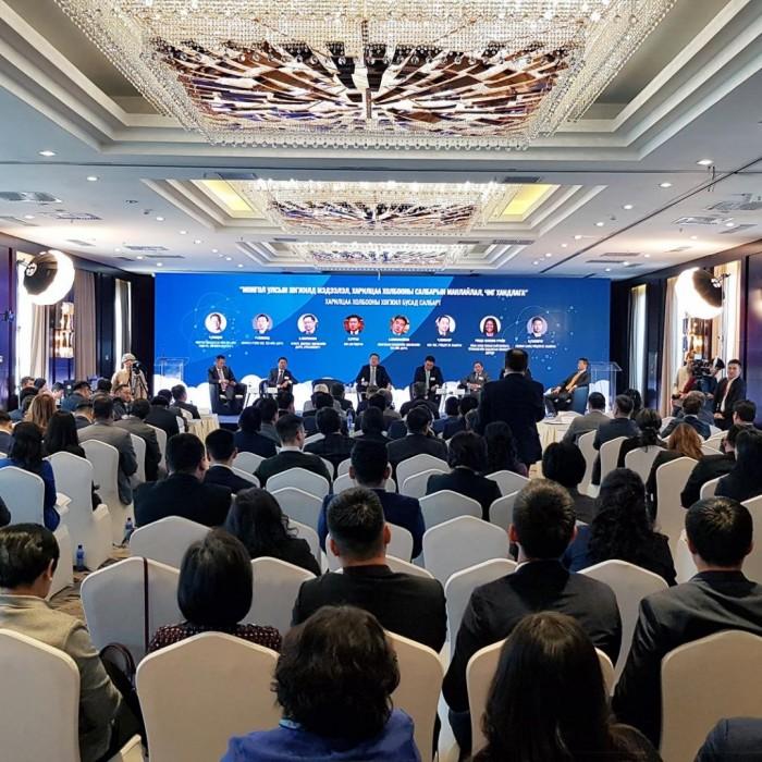Монгол Улсын Хөгжилд Мэдээлэл Харилцаа Холбооны Салбарын Манлайлал, Чиг Хандлага Нээлттэй Хэлэлцүүлэг