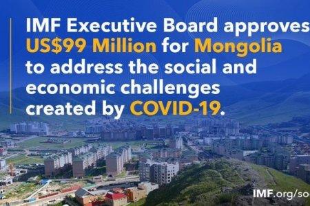 ОУВС-гаас Монгол Улсад 99 сая ам.долларын санхүүжилт хийжээ