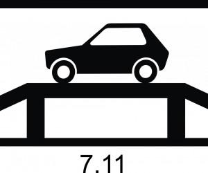 Авто машины үзлэг хийх газар - 7.11