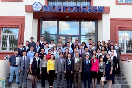 Хангайн бүсийн Mонголбанкны удирдах ажилтны зөвлөгөөнийг амжилттай зохион байгууллаа