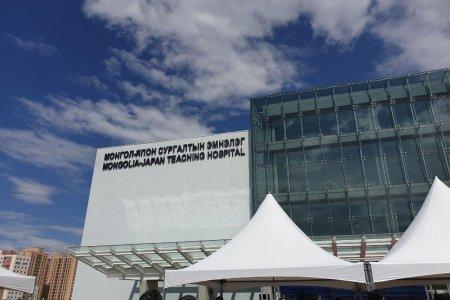 Монголчууд арлын орныг зорилгүйгээр Япон стандартын эмнэлгээс тусламж үйлчилгээ авдаг болно