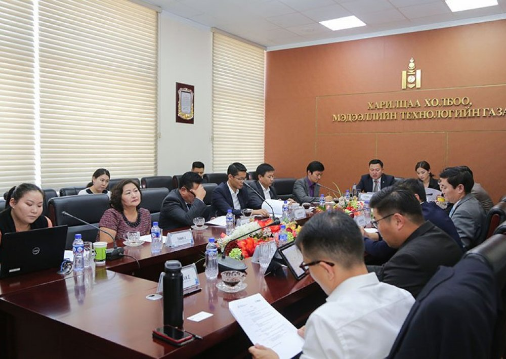 181 governmental services shall be introduced online
