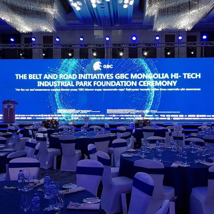 GBC Монгол өндөр технологын парк байгуулах төслийн албан ёсны нээлт