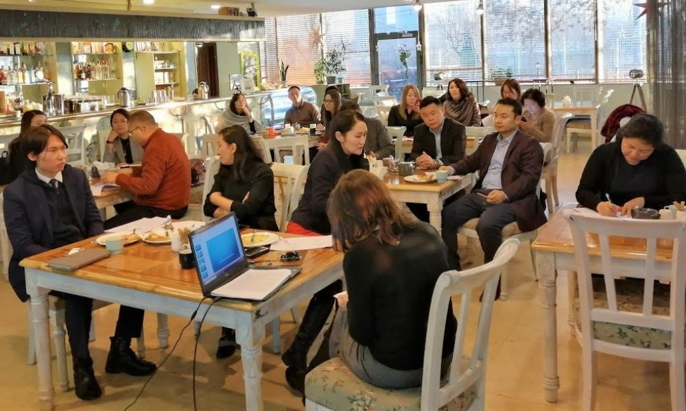 "Regular ""Morning meeting"" on Mobile identity international experience was organized"
