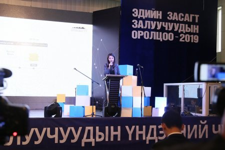 """""""Эрдэнэс-тавантолгой"""" ХК бизнес эрхлэгч залуучуудын үндэсний чуулганд оролцлоо"""