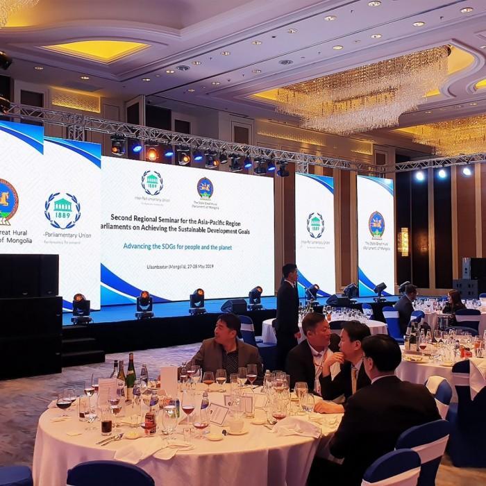 ОУПХ-ны бүсийн чуулган 2019