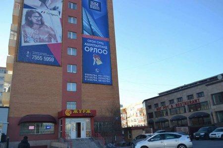 Хос жүрж хотхонд давхар хөшиг хийлээ www.khaanhushig.mn ХААН ХӨШИГ