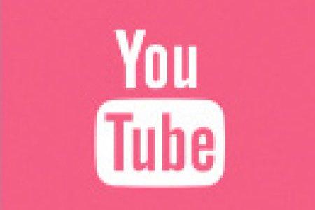 Видео хичээл