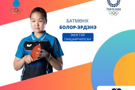 Монголын баг тамирчиддаа амжилт хүсье