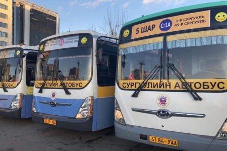 Ирэх даваа гарагаас сургуулийн автобус явна