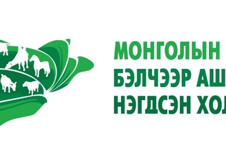 Монгол сарлаг фестиваль-2018