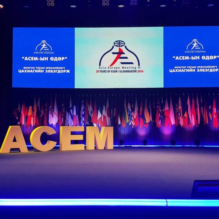 ACEM танилцуулага хурал