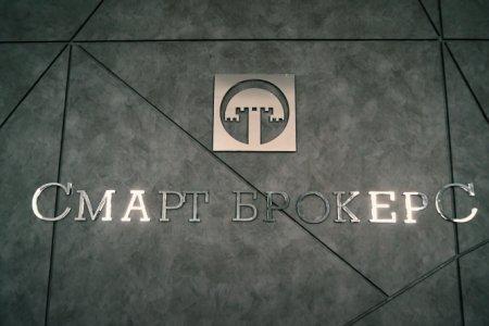 Смарт брокерс ХХК хэрхэн ажилладаг вэ?