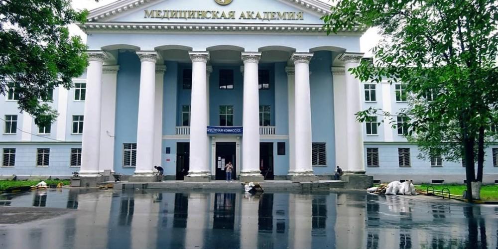 Приволжийн анагаахын судалгааны их сургууль (ПИМУ)