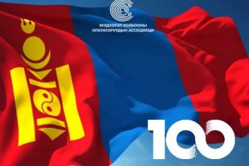 Greeting for National Naadam Festival to our fellow Mongolians