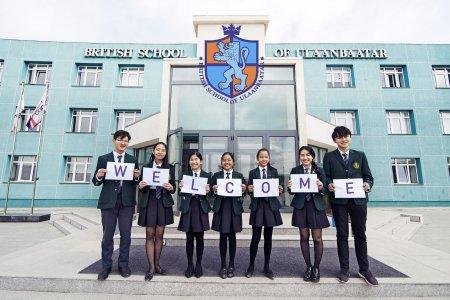 Улаанбаатар дахь БРИТИШ сургуулиас тэтгэлэгт хөтөлбөр зарлалаа