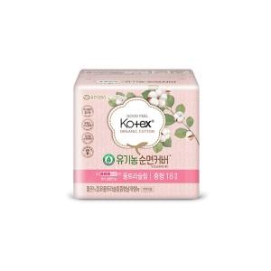 Kotex органик хөвөн зөөлөн өдөр тутам 17.5см / 18ш