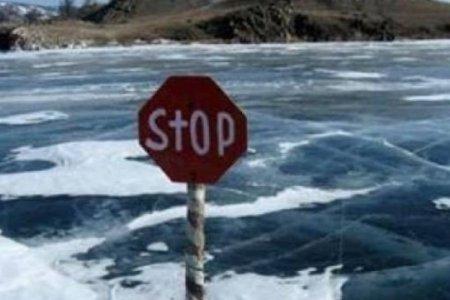 ОБЕГ: Мөсөн дээгүүр явах болон авто тээвэр хийхгүй байхыг анхааруулж байна