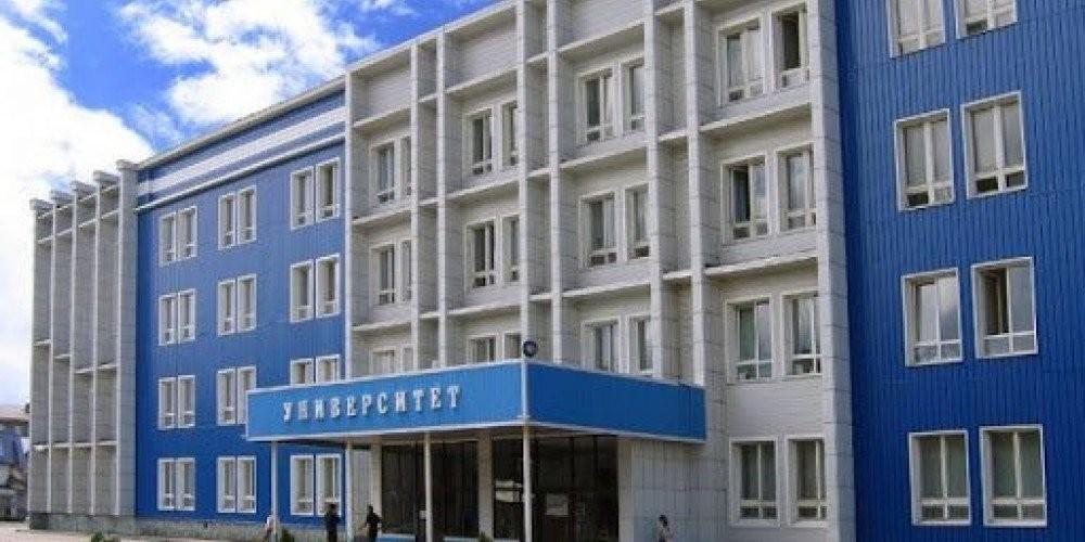 Горно-Алтайский государственный университет (ГАГУ)