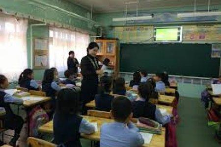 Өнөөдрөөс 1-12 ангийн суралцагчдад монгол хэл,математикийн хичээлийг цахимаар заана