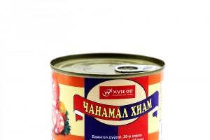 ЧАНАМАЛ ХИАМ
