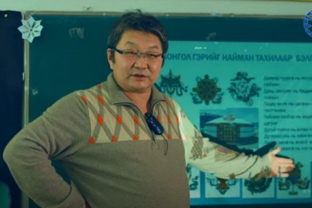 Монгол гэрийн бэлгэдэл