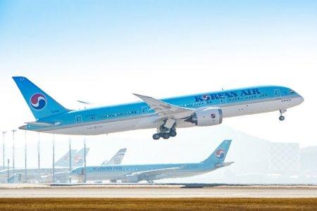 Коrean Air Улаанбаатар зэрэг чиглэлийн нислэгээ сэргээхээ мэдэгджээ