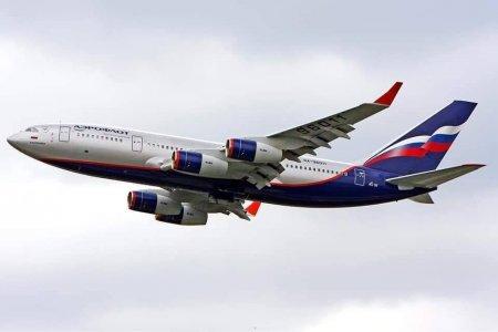 """ОХУ-ын Ерөнхийлөгчийн 500 сая орчим доллараар бүтээгдсэн """"#ИЛ96-300ПУ"""" онгоц"""