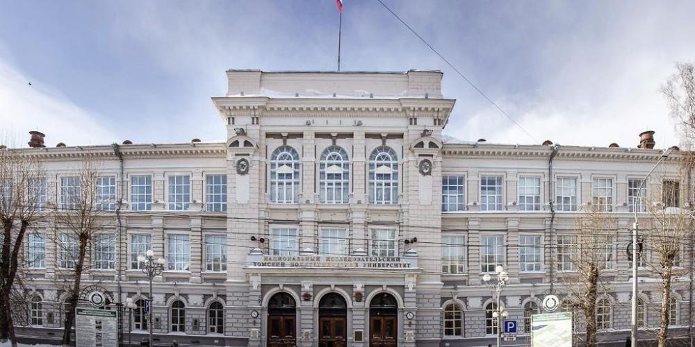 Томскийн үндэсний судалгаа шинжилгээний политехникийн их сургууль (ТПУ)