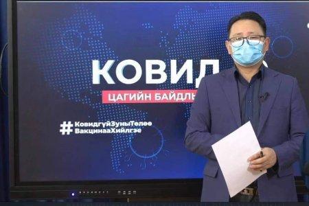 ЭМЯ: Сүүлийн 24 цагт 1460 хүнээс халдвар илэрч 10 хүн нас барлаа