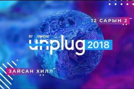 Unplug 2018