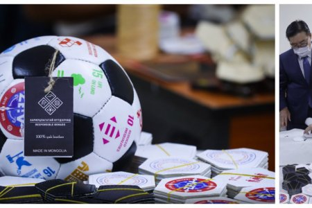 Soccer balls being manufactured with processed yak leather