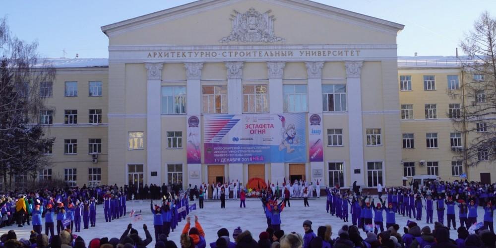 Новосибирскийн архитектур-барилгын улсын их сургууль (СИБСТРИН)