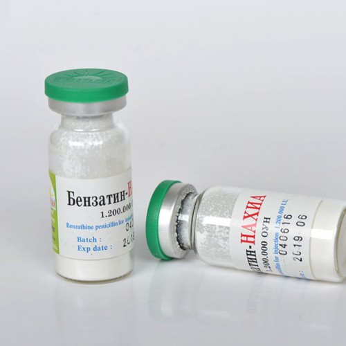 Бензатин бензилпенициллин 1,2 сая ОУН