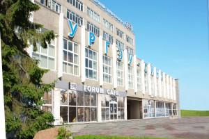 Уральский государственный экономический университет (УрГЭУ)