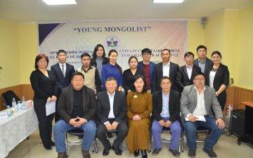 Орчин үеийн монголын хэл, түүх, соёлын судалгаа-2014