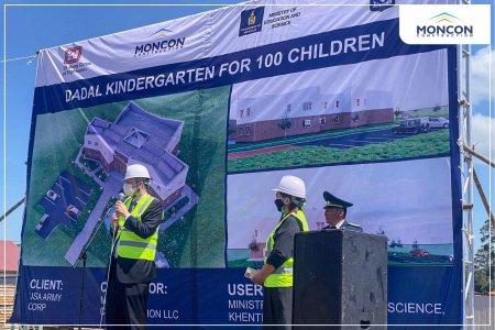 Foundation laydown ceremony of Khentii - Dadal soum's Kindergarten with the capacity of 100 children was held.