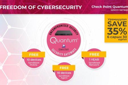 Check Point Quantum шинэ загвар