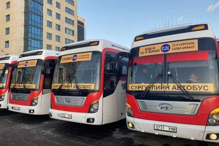 Сургуулийн автобусыг есдүгээр сарын 15-наас эхлэн явуулахаар урьдчилан төлөвлөсөн