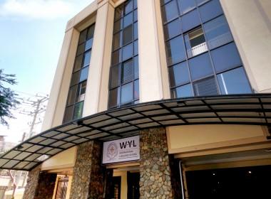 WYL - Wonderfull Your Life International Language School