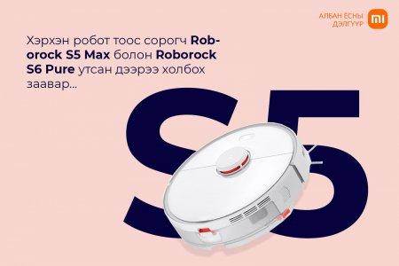 Roborock S5 Max болон Roborock S6 Pure утсан дээрээ холбох заавар...