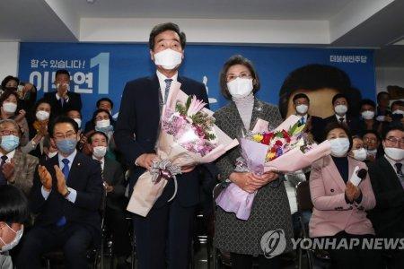Өмнөд Солонгосын эрх баригч нам парламентын сонгуульд ялалт байгууллаа