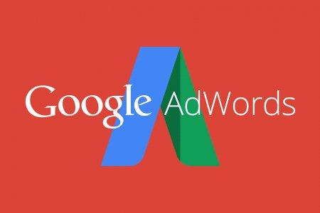 Google adwords ашиглан төлбөртэйгээр хайлтын системд дээгүүр гарах