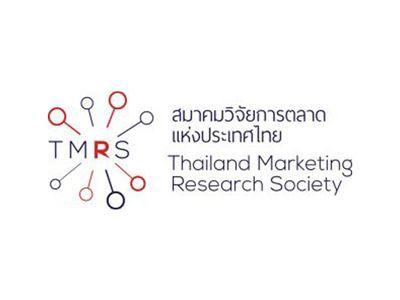 Тайландын маркетингийн судалгааны нийгэмлэг (TMRS - Thailand)