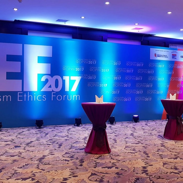 JEF 2017