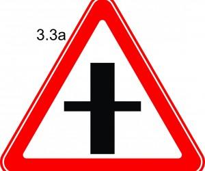Гол зам - 3.3а,б,в