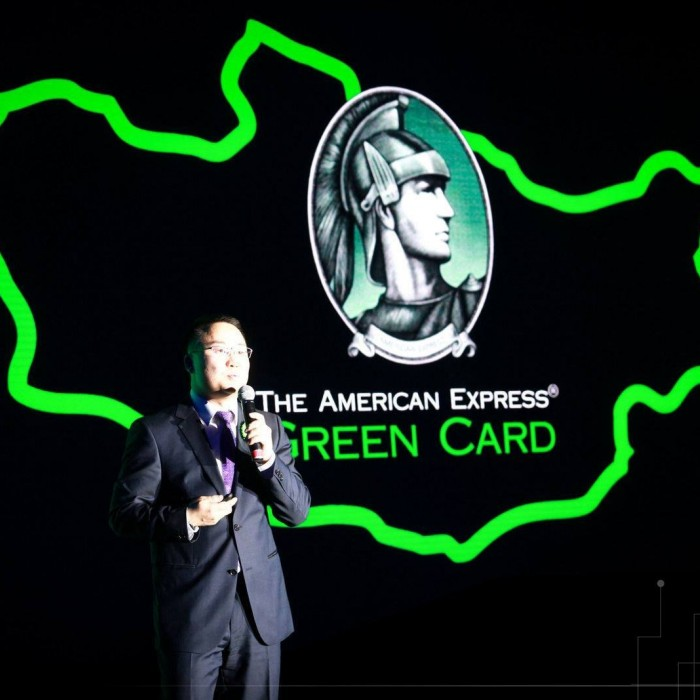 American Express Green card нээлт