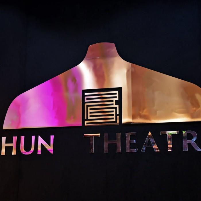 Хүн театр нээлт