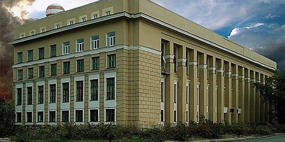 Оросын цаг уурын улсын их сургууль (РГГМУ)