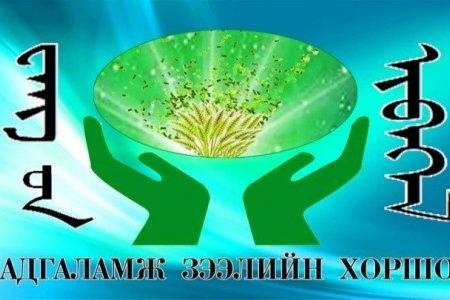 Introduction of Vangiin Iveel SCC